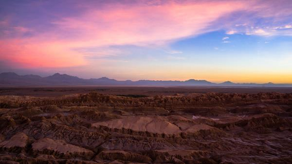 Latam Wilderness Atacama