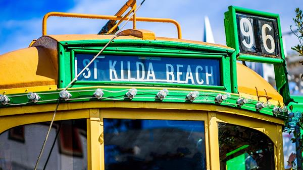 48 hours in Melbourne, A&K, St Kilda